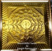 swayamvara-yantram