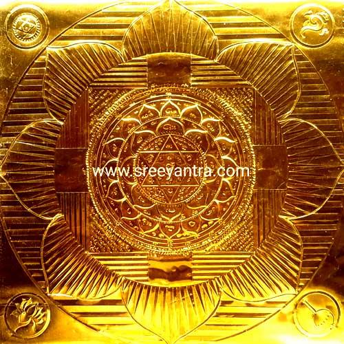 mahasudharshana